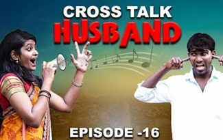 Crosstalk Husband Episode 16 | Funny Factory