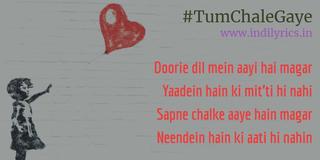Tum Chale Gaye Marudhar Express Full Audio Song Lyrics With
