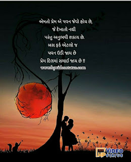 Best Love Status In Hindi 2020