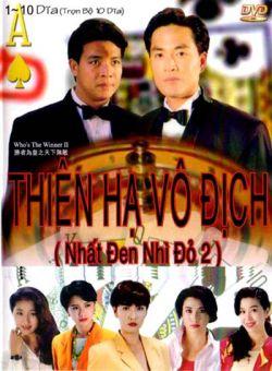 Nhất Đen Nhì Đỏ 2 - Who Is The Winner Season 2 (1992)