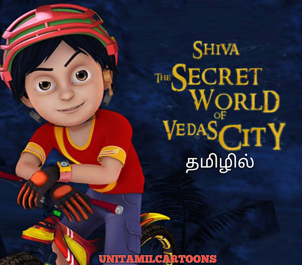 Shiva The Secret World Of Vedas City Full Movie In Tamil