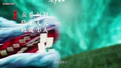 Jue Shi Wu Hun | Peerless Martial Spirit Episode 19 English Sub