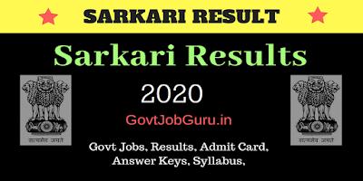 Sarkari results portal