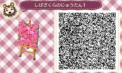 Pattern azalée rose foncé animal crossing new horizons