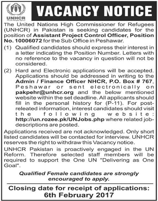 Jobs In Peshawar UNHCR For Assistant Project Control Officer