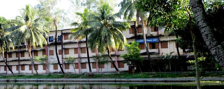 PATIYA GOVT. COLLEGE, Chittagong - College EIIN: 104778 |Contact Information