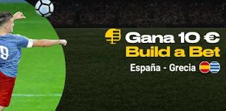 bwin promo España vs Grecia 25-3-2021