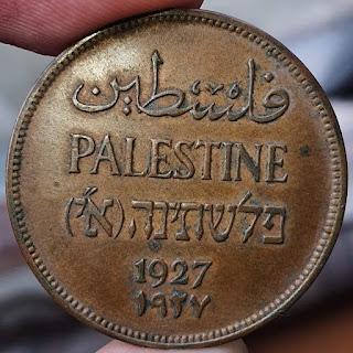 Syiling Palestin