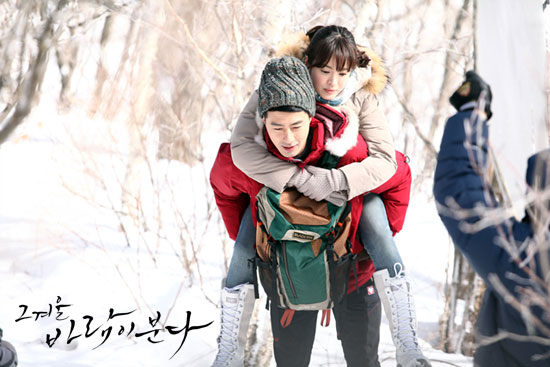 dorama that winter the wind blows