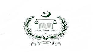 Federal Shariat Court of Pakistan Jobs 2021 in Pakistan