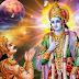 Essentials of Hinduism - Bhagavad Gita - The Cosmic - Form Divine