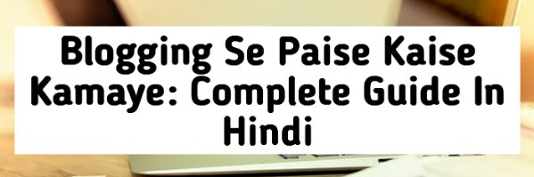 Blogging Se Paise Kaise Kamaye: Guide In Hindi 2020
