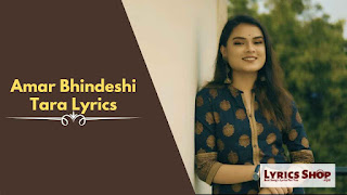 [ Full Lyrics ] Amar Bhindeshi Tara (আমার ভিনদেশী তারা) Lyrics | LyricsShop