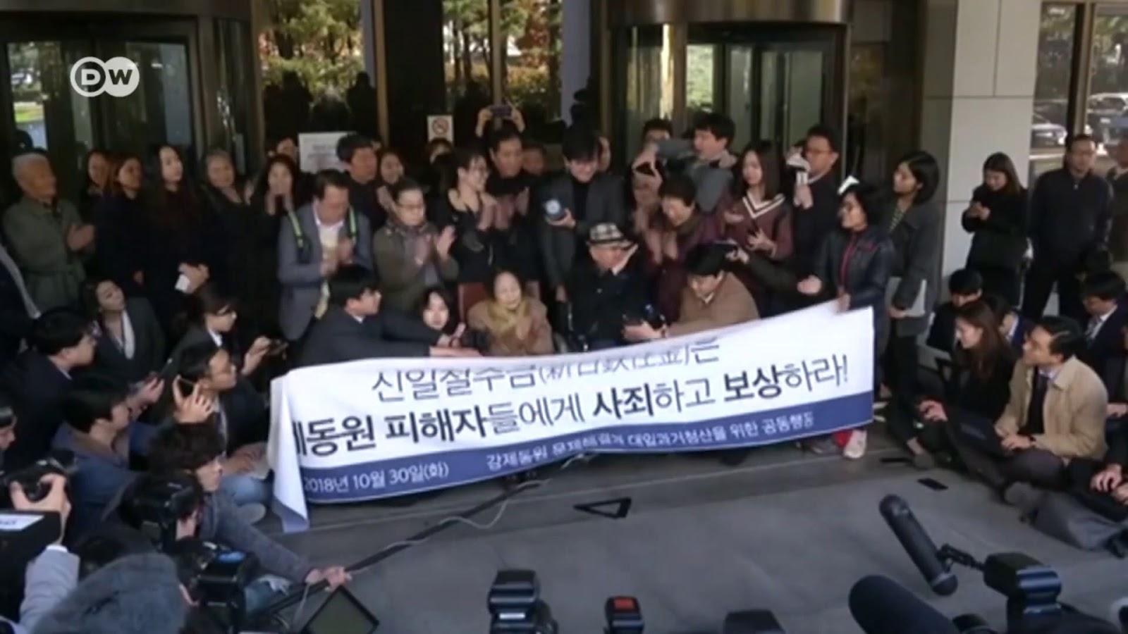 反応 海外 韓国 規制 の