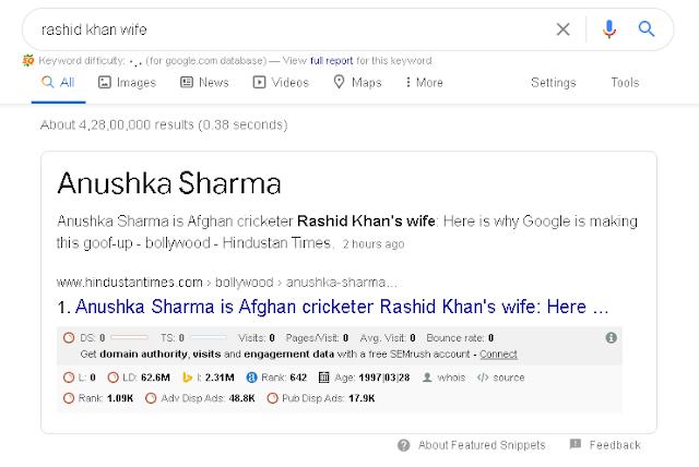 """गूगल पर Rashid Khan Wife सर्च करने पर """"Anushka Sharma"""" का नाम दिखा"""