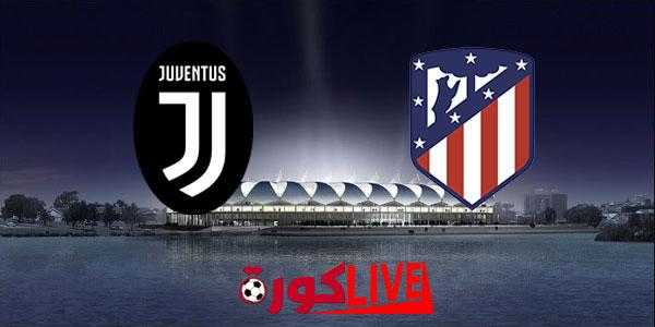 مشاهدة مباراة يوفنتوس وأتلتيكو مدريد بث مباشر اليوم 10-8-2019 في مباراة ودية