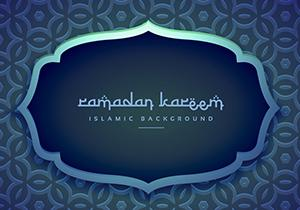 Download Gambar Ramadhan