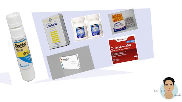 Ranitidine famotidine( loge duration 12 h twice daily) Nizatidine