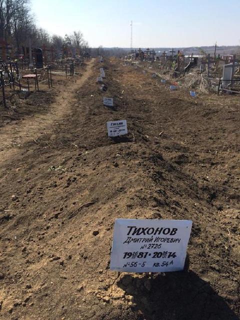 Площадь захоронения террористов РФ под Ростовом сливается с горизонтом