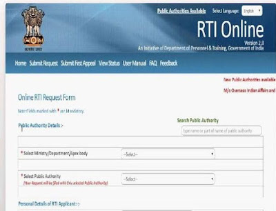 Filing RTI Online Application News In Hindi Uttar Pradesh