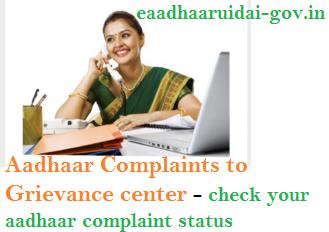 http://www.eaadhaaruidai-gov.in