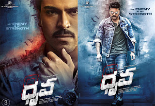 #DhruvaFirstLook Takes By A Storm | andhra news daily