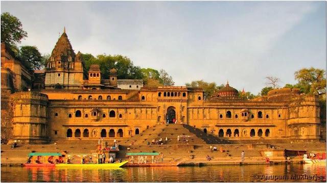 Ahilya Fort Maheshwar Khargone
