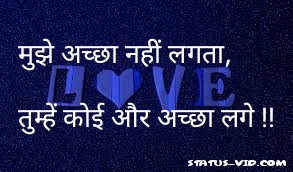 5k+ Love status-New Best Whatsapp Love Status in Hindi English