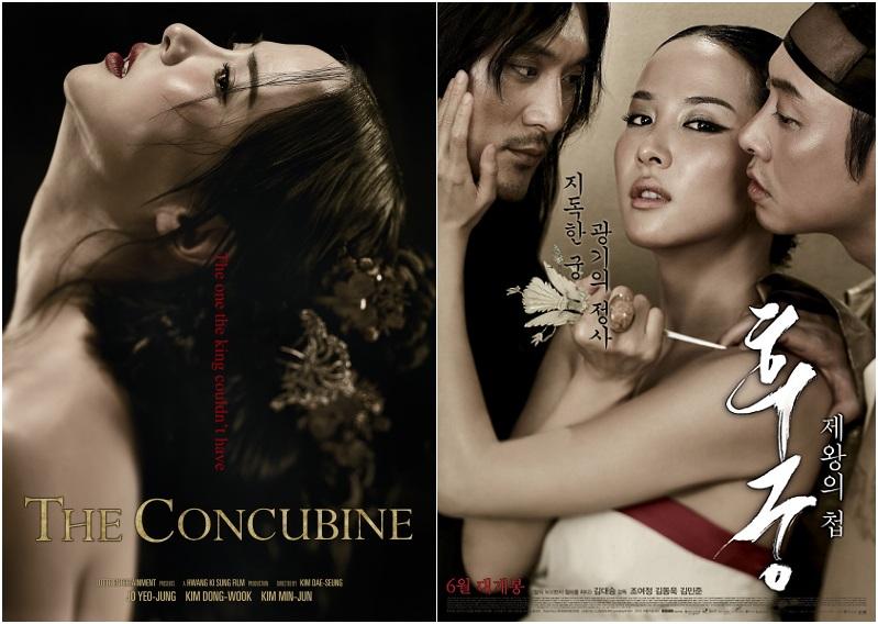 Bbw Concubines 116