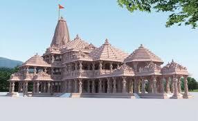 Ram Mandir New Design