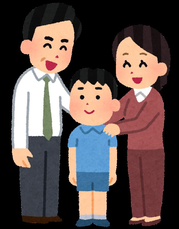 family_kitai.png (627×800)
