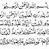 AL-FATIHAH : ALLAHYARHAMAH MUTIARA @ TARA BIN HAJI GAY DARI KAMPUNG TENGAH PUSA