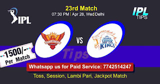 IPL T20 SRH vs CSK 23rd Match Who will win Today? Cricfrog