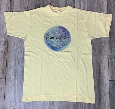 [1999] Shenmue Logo Yellow Free Size - UFO Grabber