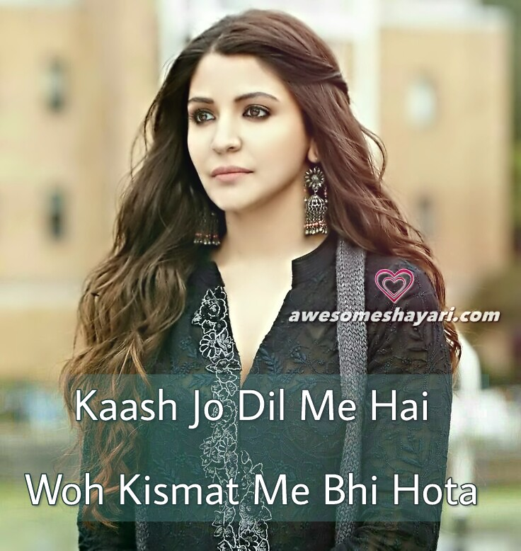 Cute girl sad shayari image