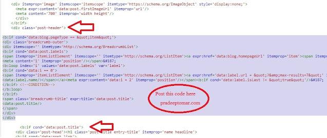 Know how to Fix Data-Vocabulary.Org Schema Deprecated Error In Blogger