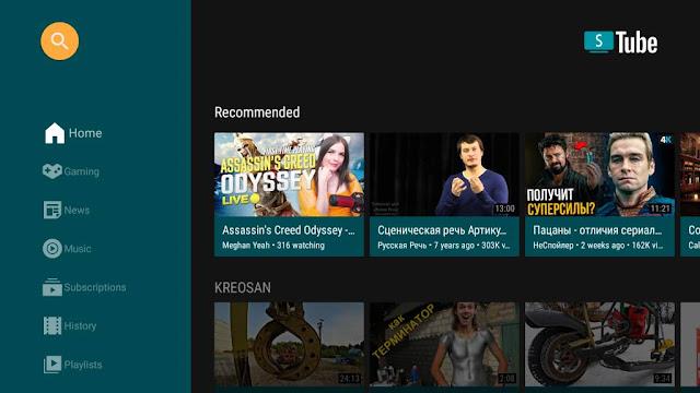 Aplicatie Youtube pentru Android-TV