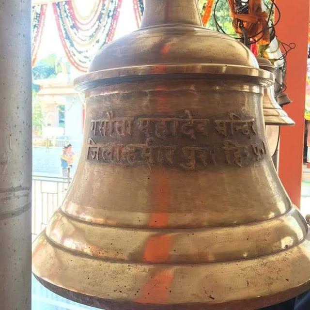 Jai Bhole Nath | Jai Shankar Bhagwan