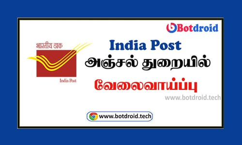 India Post Office Recruitment 2021, Apply Online for 3679 Posts | Postal Circle GDS Recruitment, Latest Post Office Jobs