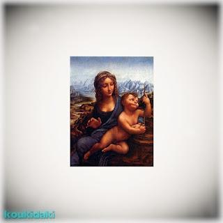 «Η Παναγία με το αδράχτι», Leonardo Da Vinci