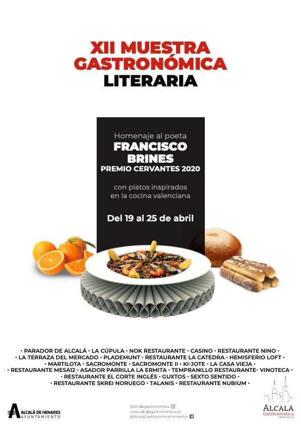 ES NOTICIA. Muestra Gastronómica Literaria en homenaje a Francisco Brines en Alcalá de Henares