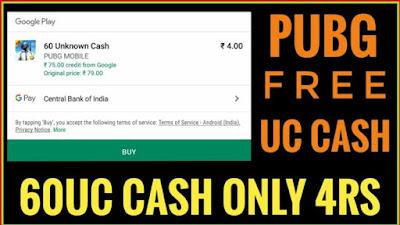 PUBG Mobile free UC trick