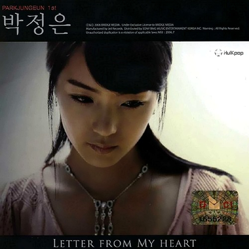 Park Jung Eun – Vol.1 Letther From My Heart