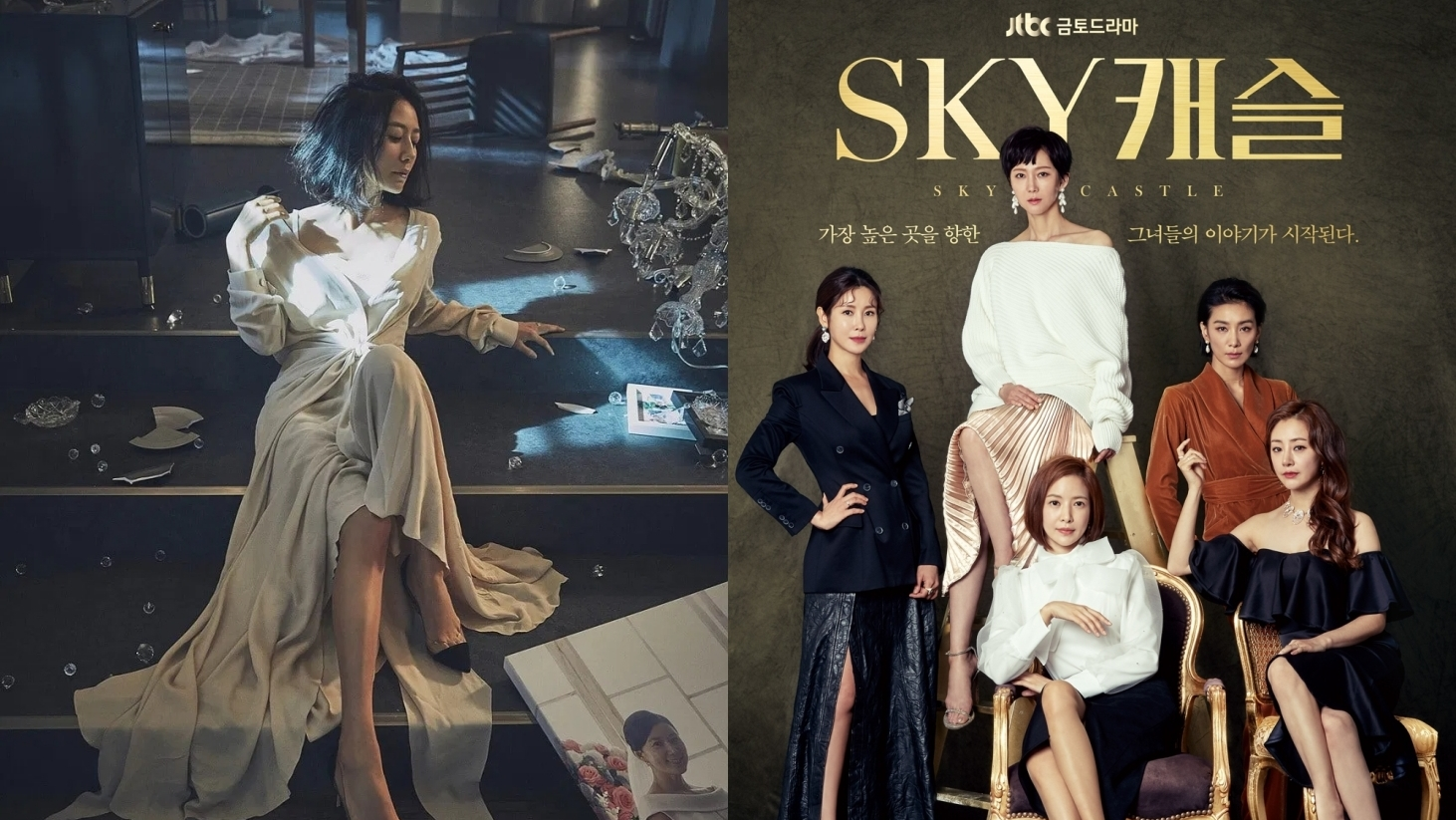 'The World of the Married' Drama Finally Breaks 'SKY Castle' Rating Record