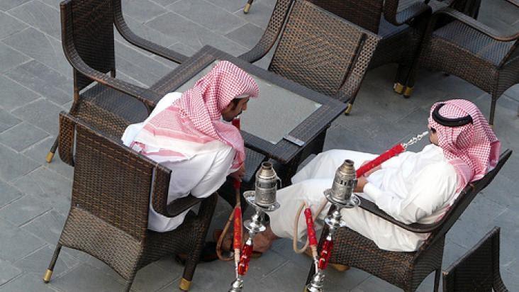shisha arab