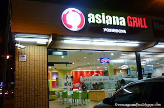 Fast Food Like Yoshinoya In Vegas