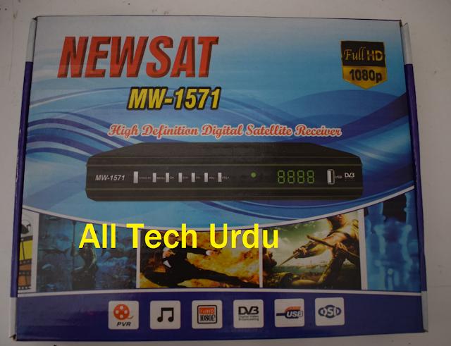 Newsat MW-1571 Digital Satellite receiver Price In Pakistan