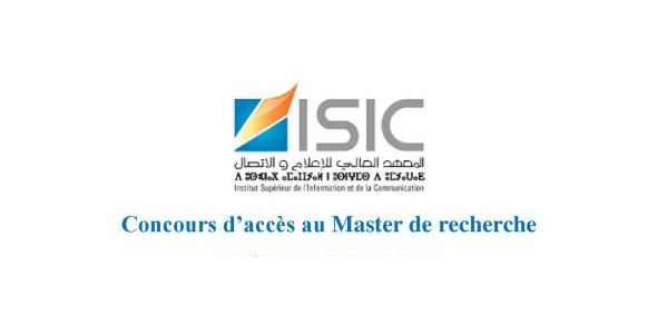 المعهد العالي للإعلام والإتصال الرباط مباراة ولوج سلك الماستر 2019-2020