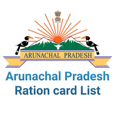 Arunachal Pradesh Ration card List | ap New Ration Card List