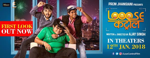 Looose Control (2017) Marathi Movie